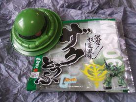 ザク豆腐1.JPG